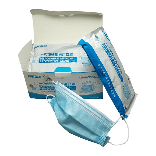 Nemocniční ochranná rouška (balení 50 ks)